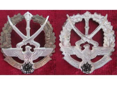 Sign of the pupils of the School of young Cossacks