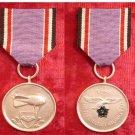 Medal air defense detachment