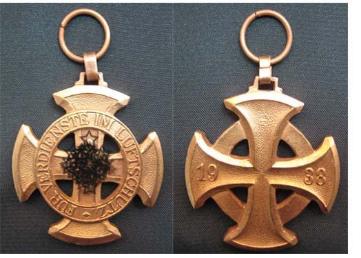 Medal for Service for airspace protection degree 1