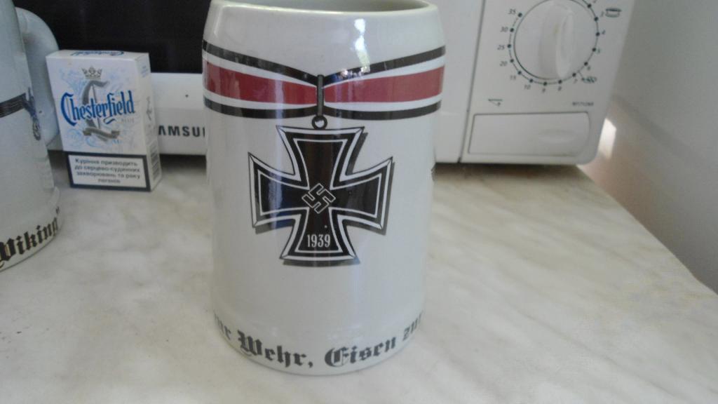 World War II Germany wineglass glass of beer, a cup, cross  #6