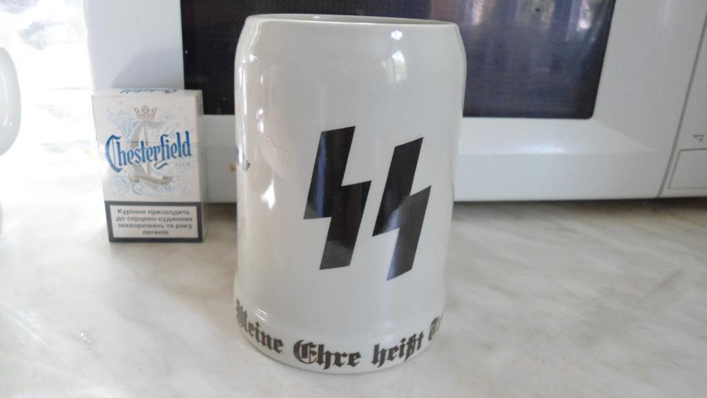 World War II Germany wineglass glass of beer, a cup, cross #9