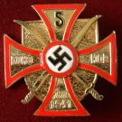 Sign of the 5th Don Cossack regiment of the