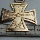 WWII Cross Wilhelm II