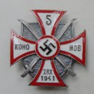 WWII THE GERMAN BADGE Badge of the 5th Regiment of the Don