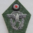 POLICE Patch, copy. Sewing