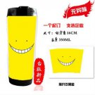 Hot Japanese Anime Cosplay Assassination Classroom Collection Coffee Milk Mug Travel Warm Cup