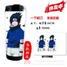 Japanese Anime Cosplay Naruto Collection Coffee Milk Mug Travel Warm Cup