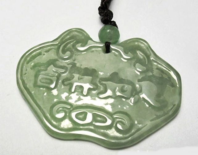 Mottled Green Jadeite Jade Safety Amulet Tag Necklace ~ STONE OF HEAVEN