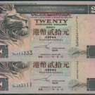 UNC Hong Kong Banknote HSBC 2002 HK$20 : 111333 SL, 333111 SL