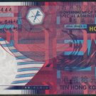 UNC Hong Kong SAR Government 2002 HK$10 Good Number ER 888444