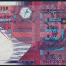 UNC Hong Kong SAR Government 2003 HK$10 Good Number NW 333388