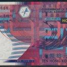 UNC Hong Kong SAR Government 2002 HK$10 Good Number HW 222666
