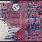 UNC Hong Kong SAR Government 2002 HK$10 Good Number HM 999333