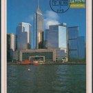 Hong Kong Postcard : Hong Kong Exhibition Center + Central Plaza