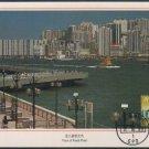 Hong Kong Postcard : North Point