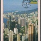Hong Kong Postcard : Hong Kong View (Buildings)