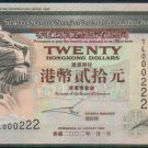UNC Hong Kong Banknote HSBC 2002 HK$20 Good Number : TL 000222