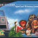 Hong Kong KCR Train Ticket : Regional Council 10th Year