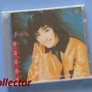 (NEW) Hong Kong Kelly Chen - True Love - CD 1996 陳慧琳 我說我感覺 真情細說