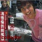 Rare AUTOGRAPH (NEW) Hong Kong Stephen Fung - More Love - CD 1999