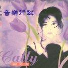 (NEW) Hong Kong Cally Kwong - Half Kiss - CD 1995