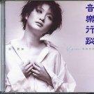 (Used) Hong Kong Karen Tong - Freely - CD 1996