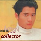 (NEW) Hong Kong Aaron Kwok - Who Will Remember Me? - CD 1997