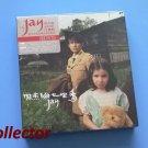 (NEW) Taiwan Jay Chou - Jasmine Orange - CD + DVD 2004