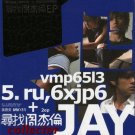 (NEW) Taiwan Jay Chou - Hidden Track - EP (CD) + DVD 2003