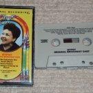 Gypsy Original Broadway Cast Cassette