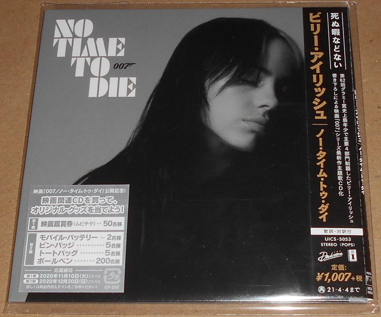 Billie Eilish No Time To Die Japan Import CD Single 007 James Bond Soundtrack