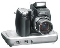 KODAK EASYSHARE DX6490 DIGITAL CAMERA WITH DOCK