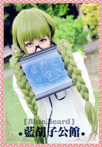 Kuroko's Basketball Midorima Shintaro Sexual Turn Long Olive Green Cosplay Party Full Wig