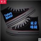 Tokyo Ghoul Kirishima Touka Ken Kaneki anime cosplay shoes canvas shoes cosplay pantshoes luminous