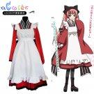 Gugure! Kokkuri-san kanban xiaoyu TAKO cosplay Costume maid uniform Apron kimono