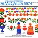 1970's McCall's 5574 Vintage Transfer Pattern Set of Iron-On Transfers