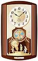Seiko Model QXM127BRH Reg Price $450.00 Jodi's Sale price $337.00