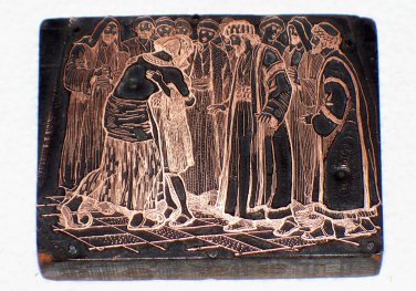 Religious? scene like in the Biblical times? marked PRES BY BOARD 26381