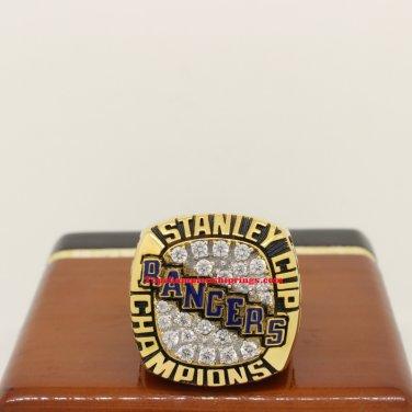 1994 New York Rangers NHL Stanley Cup Hockey Championship Ring
