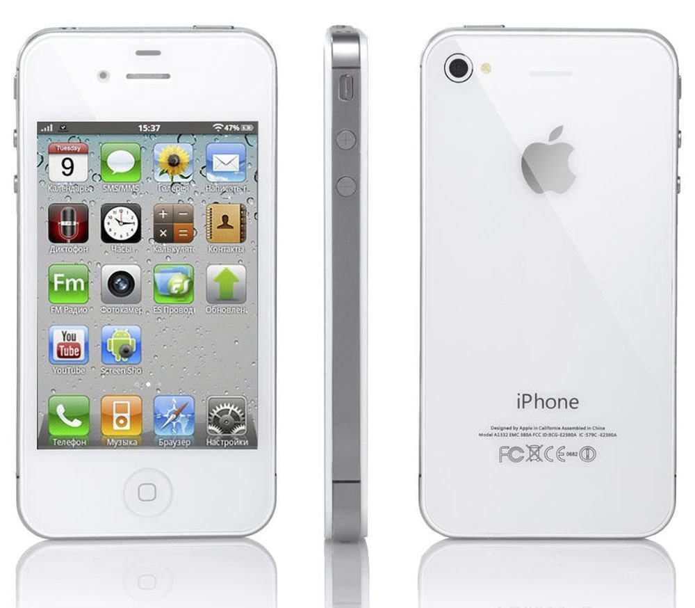 verizon wireless iphone apple iphone 4 8gb a4 wifi verizon wireless white smartphone 13239