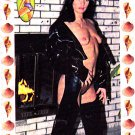 Dallas #A2 - Jersey Girls 1996 Adult Sexy Trading card