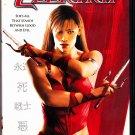 Elektra DVD 2005 - Very Good