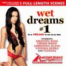 Wet Dreams #1 - Adult DVD - COMPLETE