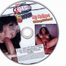 My Mothers Young Friend - Adult DVD