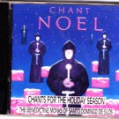 Chant Noel Holiday CD 1994 - Very Good