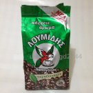 GREEK COFFEE LOUMIDIS PAPAGALOS TRADITIONAL GROUND BEANS 194g