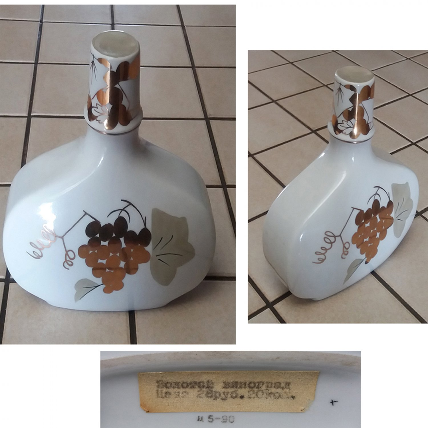 Vintage Ceramic Liquor Bottle from St Petersburg