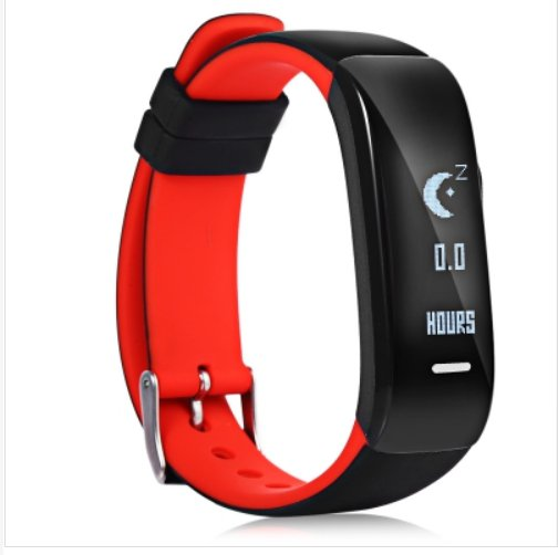 New! P1 Smart Activity Sports Bracelet Heart Rate Blood Pressure Stopwatch - Red