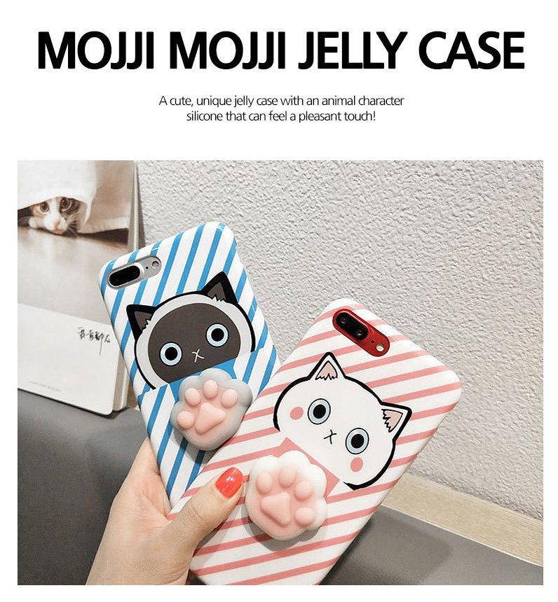 Mojji Mojji Jelly Case iPhone 7/Plus/6S/6S/Galaxy S8/PlusS7/Edge