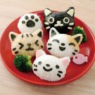 4Pcs/Set Cat Rice Mold Sushi Mold